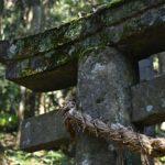 参考資料 雲仙 岩戸神社