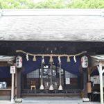参考資料 諫早神社 社殿