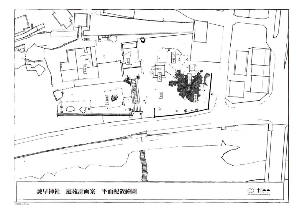 庭苑設計案 3rd 「実地設計」