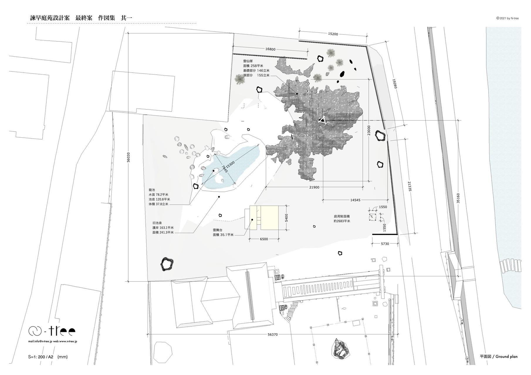庭苑設計案 4th 「最終案」図案集