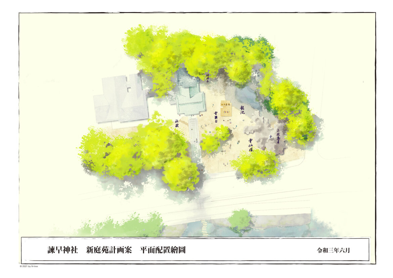 庭苑設計案 4th 「最終計画案」平面配置絵図